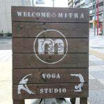 春日井のmitra YOGA STUDIOさんへ